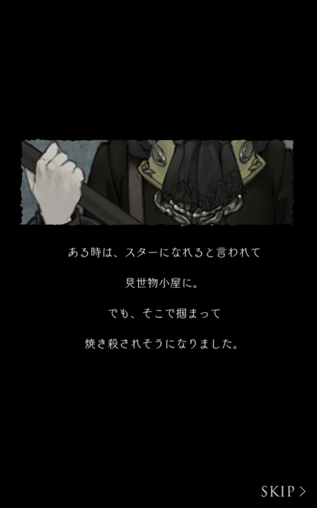 f:id:yuyu001:20180211022414j:plain