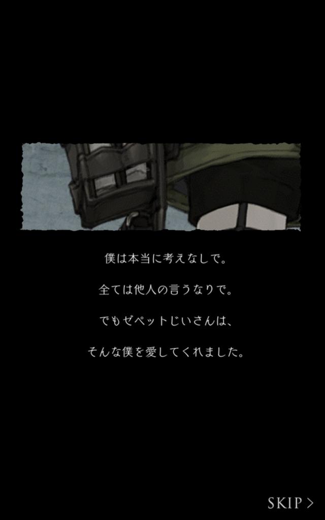 f:id:yuyu001:20180211022449j:plain