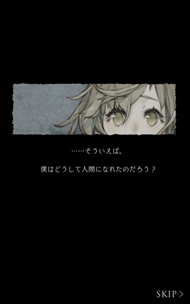 f:id:yuyu001:20180211022500j:plain