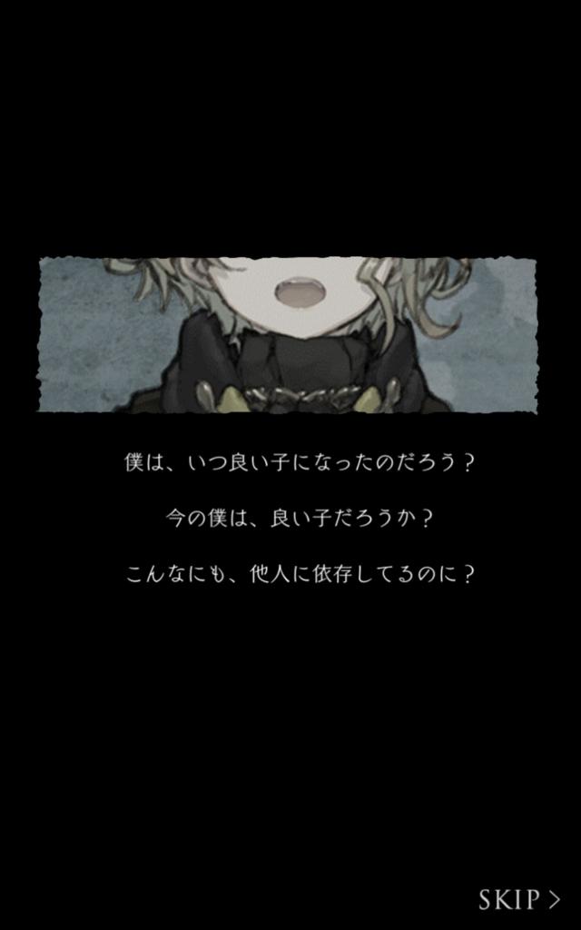 f:id:yuyu001:20180211022525j:plain