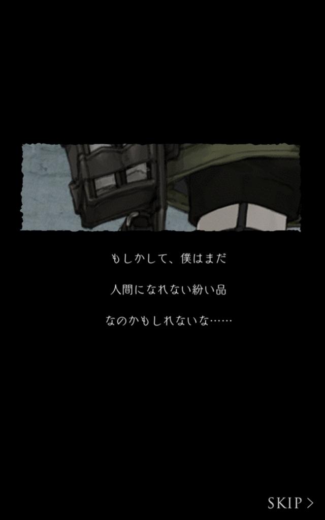 f:id:yuyu001:20180211022539j:plain