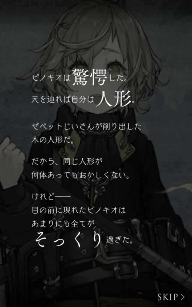 f:id:yuyu001:20180211022549j:plain