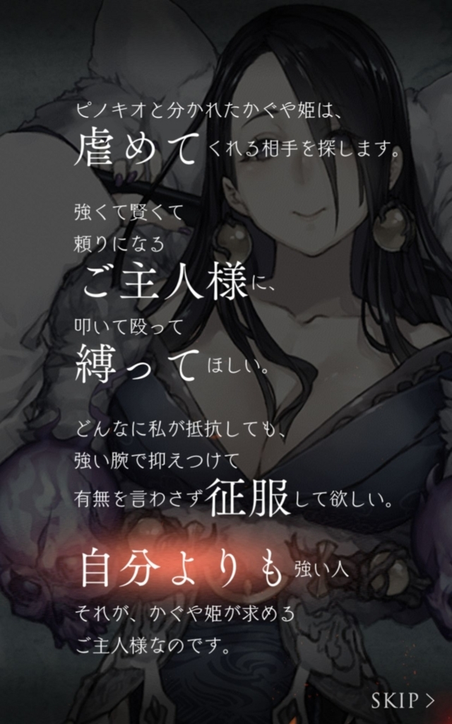 f:id:yuyu001:20180211023248j:plain