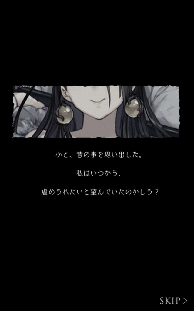 f:id:yuyu001:20180211023259j:plain