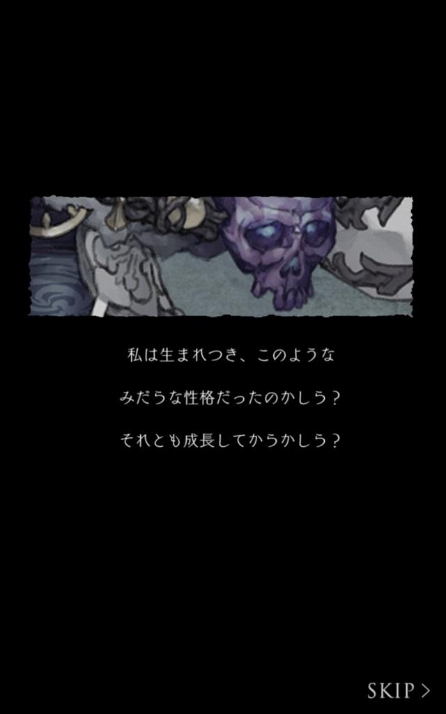 f:id:yuyu001:20180211023309j:plain
