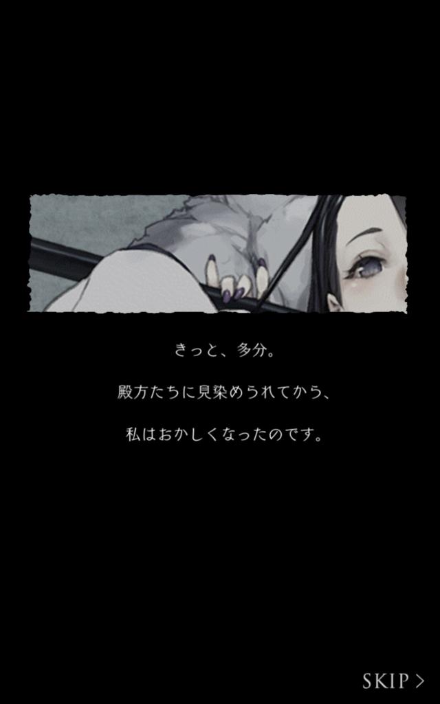 f:id:yuyu001:20180211023331j:plain