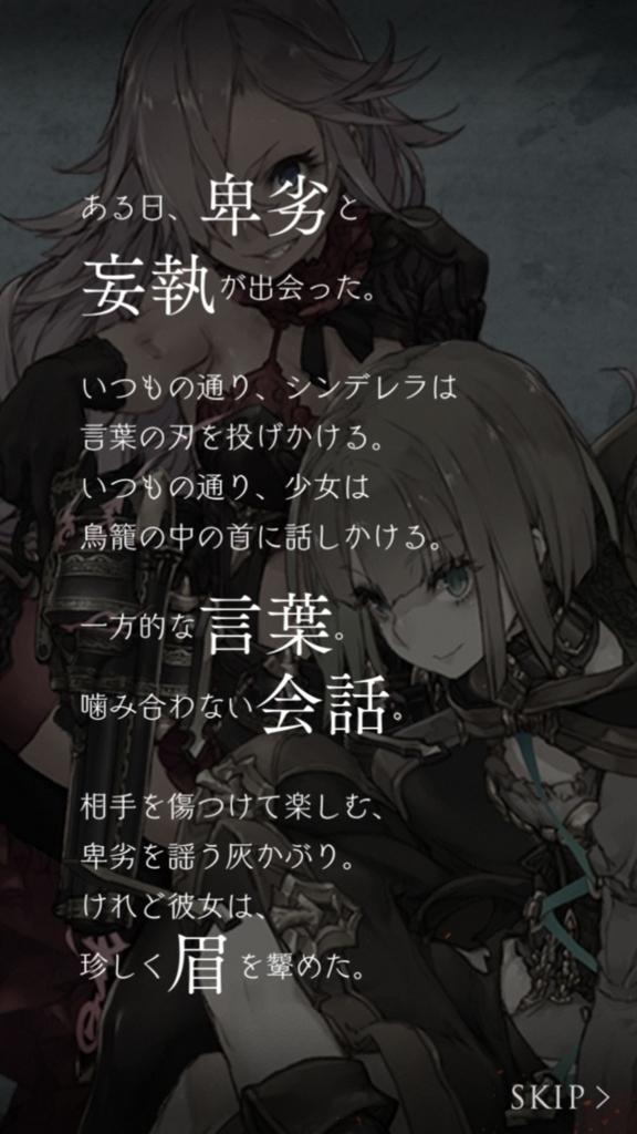 f:id:yuyu001:20180211024153j:plain