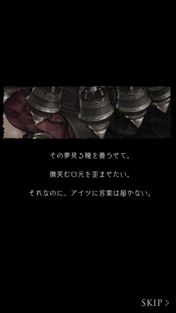 f:id:yuyu001:20180211024207j:plain