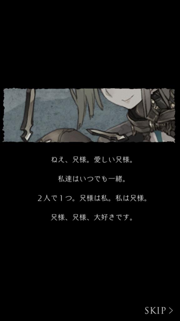 f:id:yuyu001:20180211024217j:plain