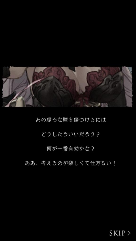 f:id:yuyu001:20180211024227j:plain