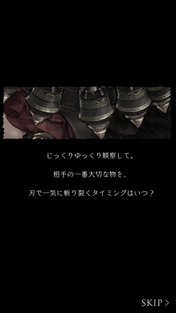 f:id:yuyu001:20180211024245j:plain
