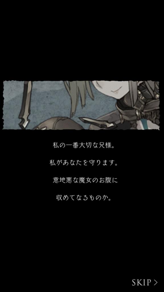 f:id:yuyu001:20180211024254j:plain