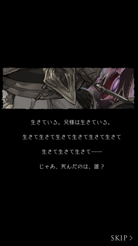f:id:yuyu001:20180211024313j:plain