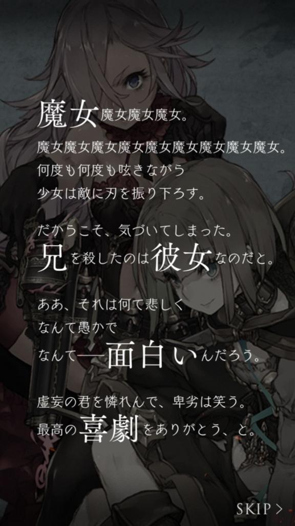 f:id:yuyu001:20180211024330j:plain