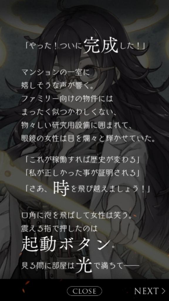 f:id:yuyu001:20180211060059j:plain