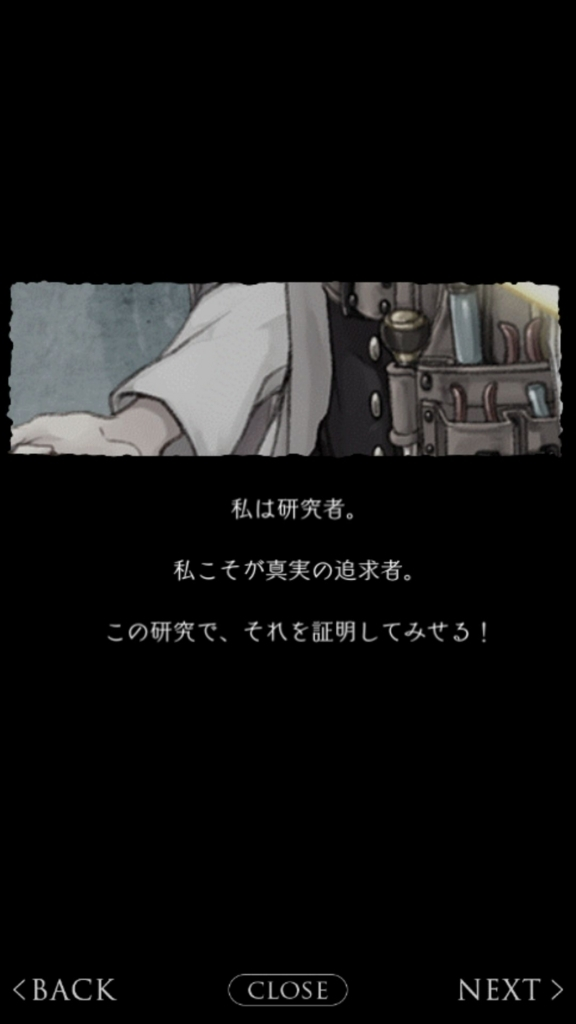f:id:yuyu001:20180211060236j:plain