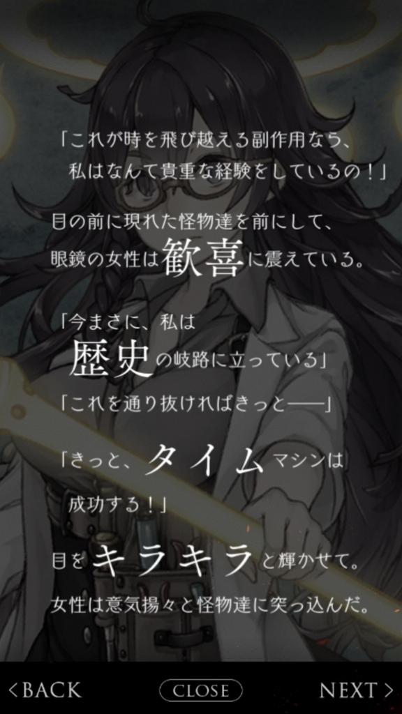 f:id:yuyu001:20180211060246j:plain