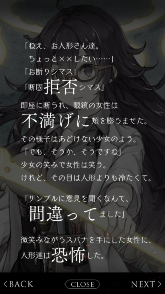 f:id:yuyu001:20180211060257j:plain