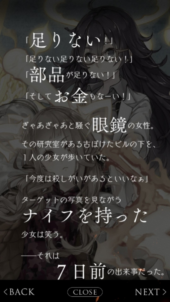 f:id:yuyu001:20180211060837j:plain