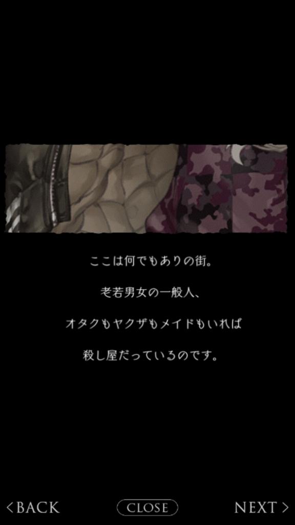 f:id:yuyu001:20180211060858j:plain