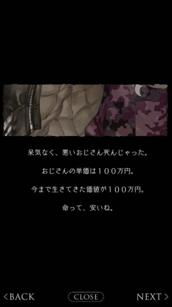 f:id:yuyu001:20180211060958j:plain