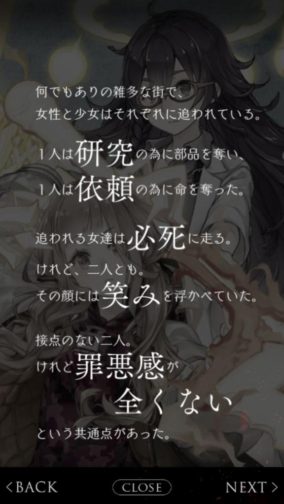 f:id:yuyu001:20180211061035j:plain