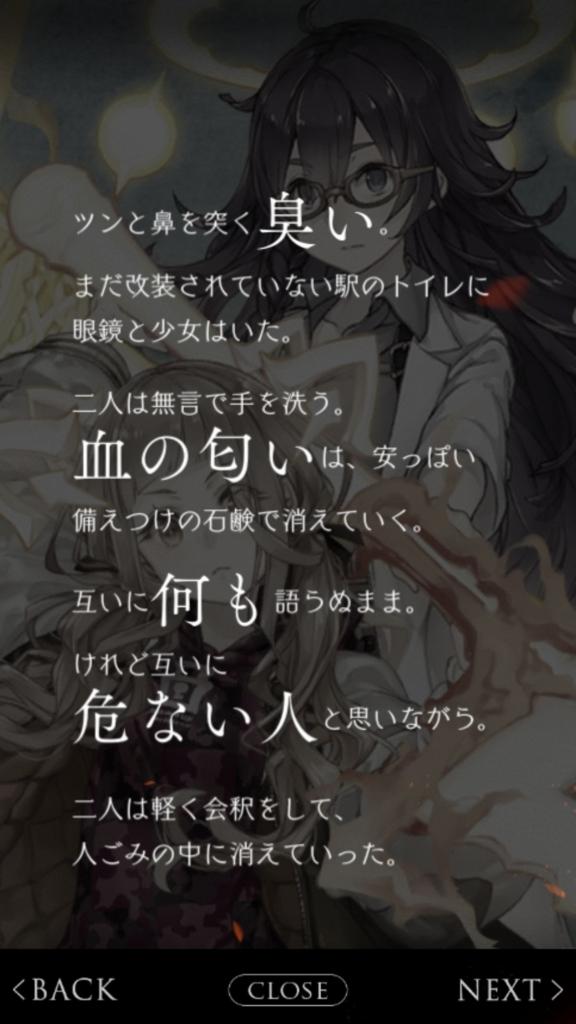 f:id:yuyu001:20180211061046j:plain