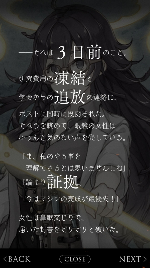 f:id:yuyu001:20180211061719j:plain
