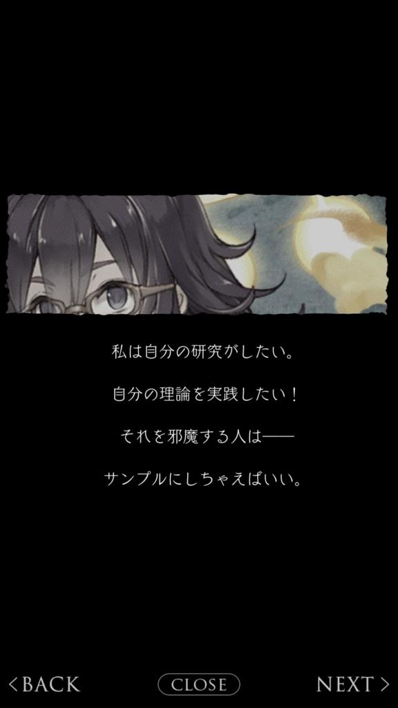f:id:yuyu001:20180211061830j:plain