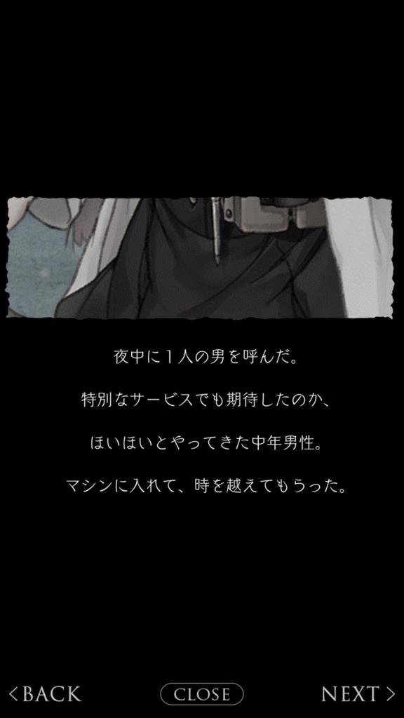 f:id:yuyu001:20180211061842j:plain