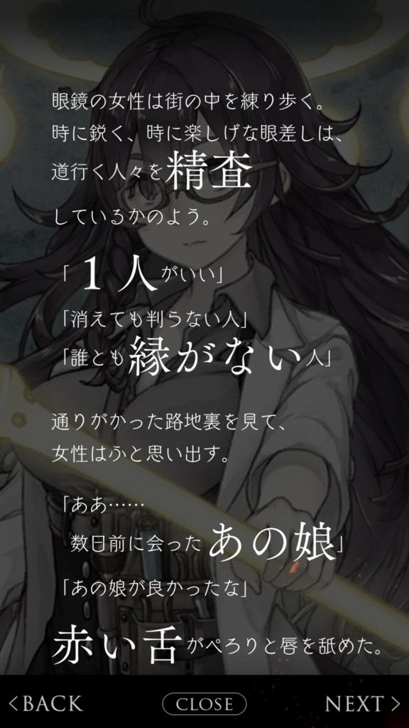 f:id:yuyu001:20180211061920j:plain