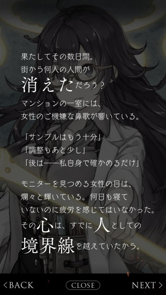 f:id:yuyu001:20180211061933j:plain