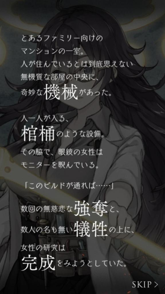 f:id:yuyu001:20180211062148j:plain