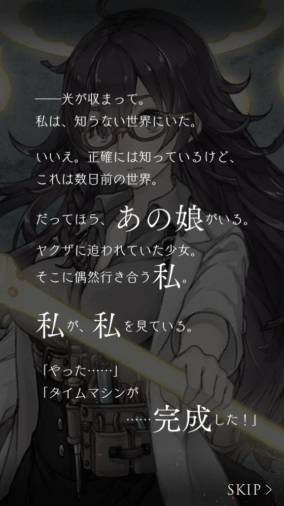 f:id:yuyu001:20180211062339j:plain