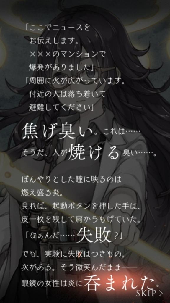 f:id:yuyu001:20180211062350j:plain