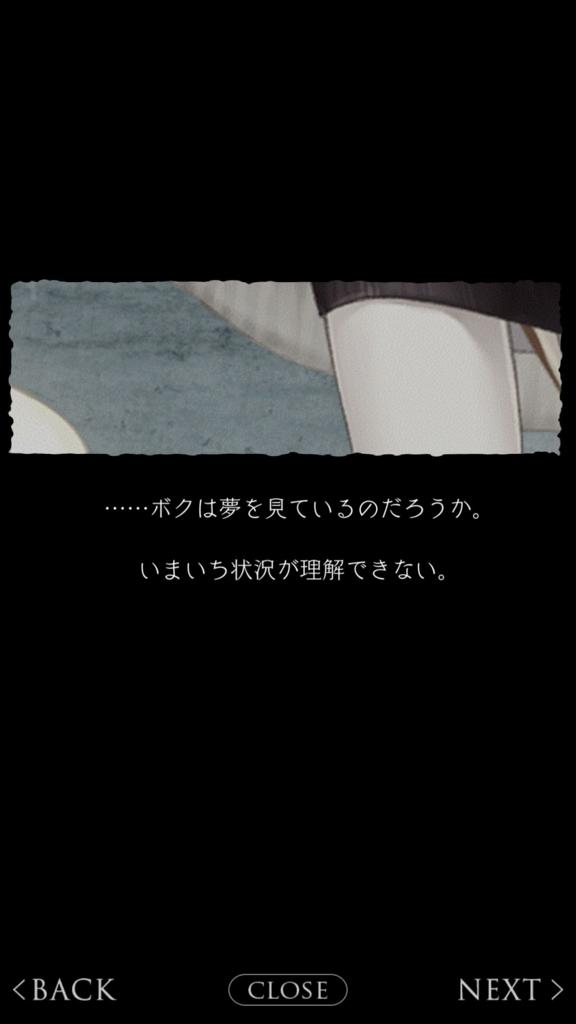f:id:yuyu001:20180211071301j:plain