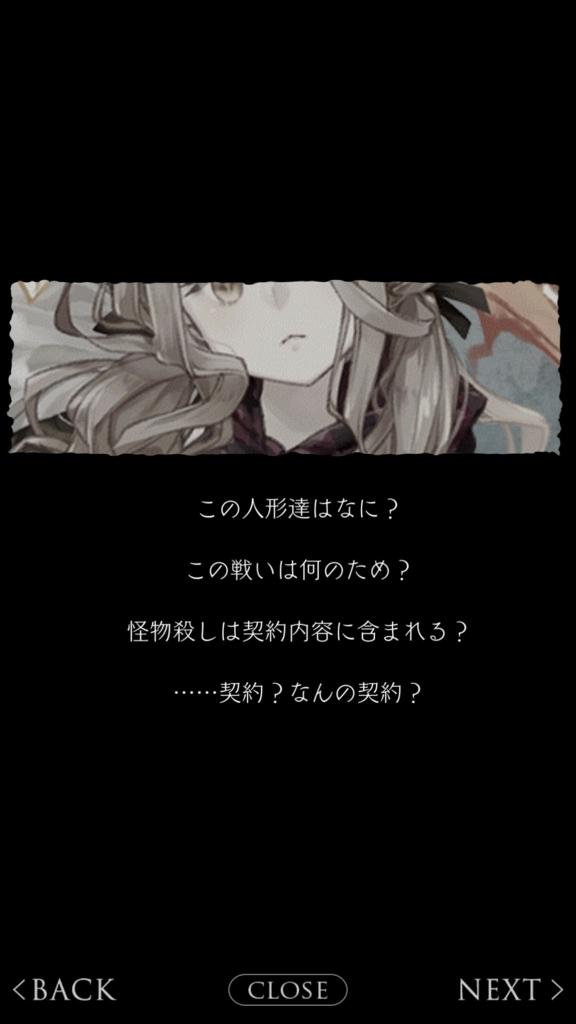 f:id:yuyu001:20180211071312j:plain