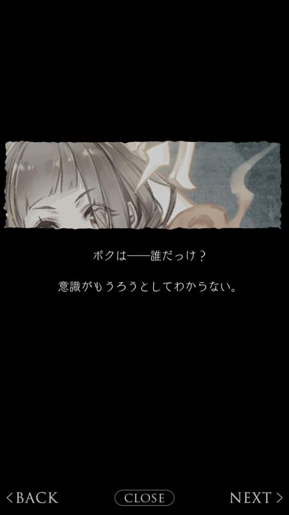 f:id:yuyu001:20180211071325j:plain