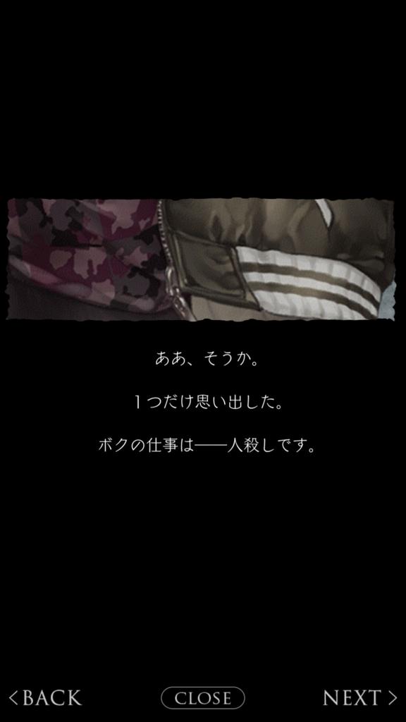 f:id:yuyu001:20180211071336j:plain