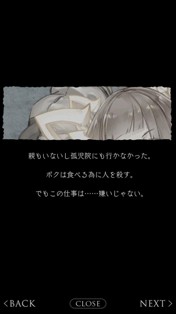 f:id:yuyu001:20180211071356j:plain