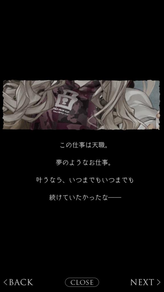f:id:yuyu001:20180211071417j:plain