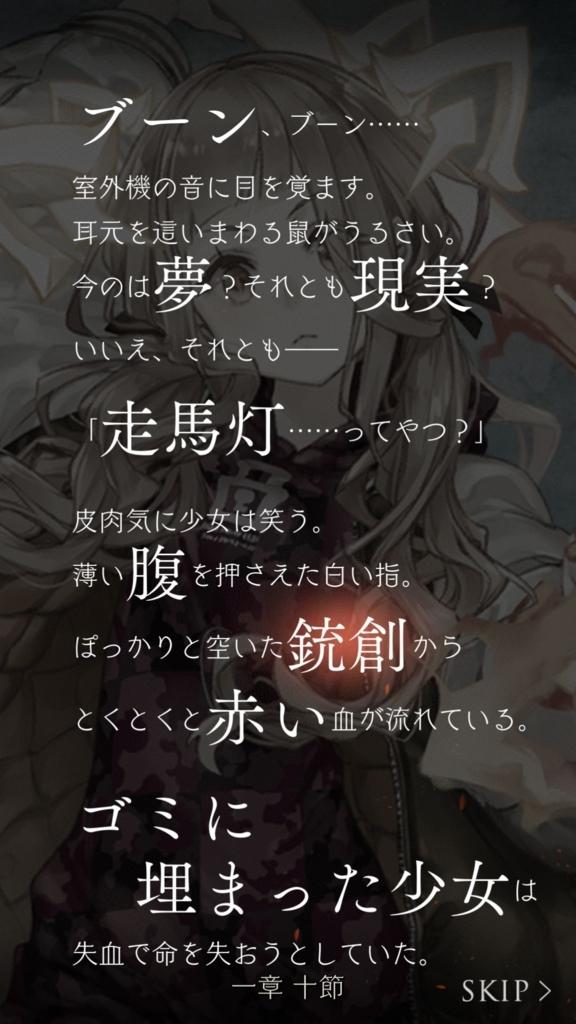 f:id:yuyu001:20180211071438j:plain