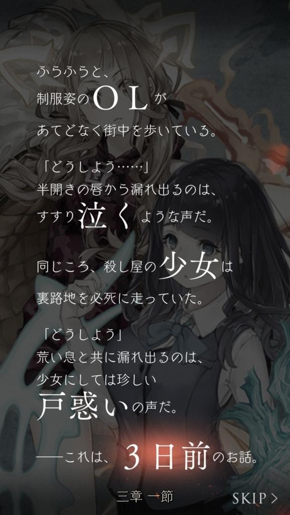 f:id:yuyu001:20180211071854j:plain