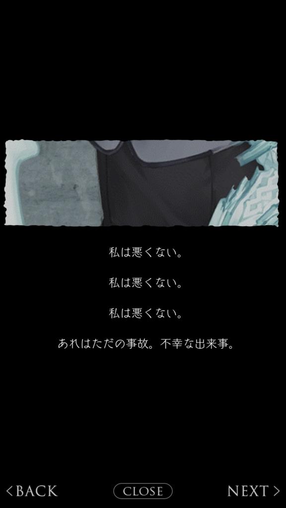 f:id:yuyu001:20180211071905j:plain