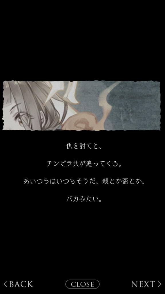 f:id:yuyu001:20180211071936j:plain