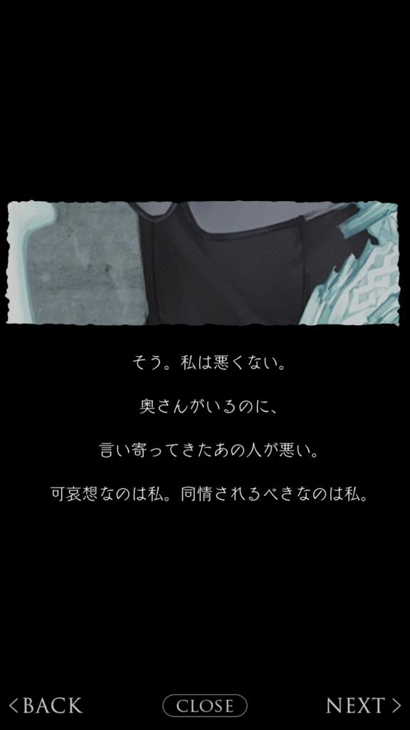 f:id:yuyu001:20180211071950j:plain