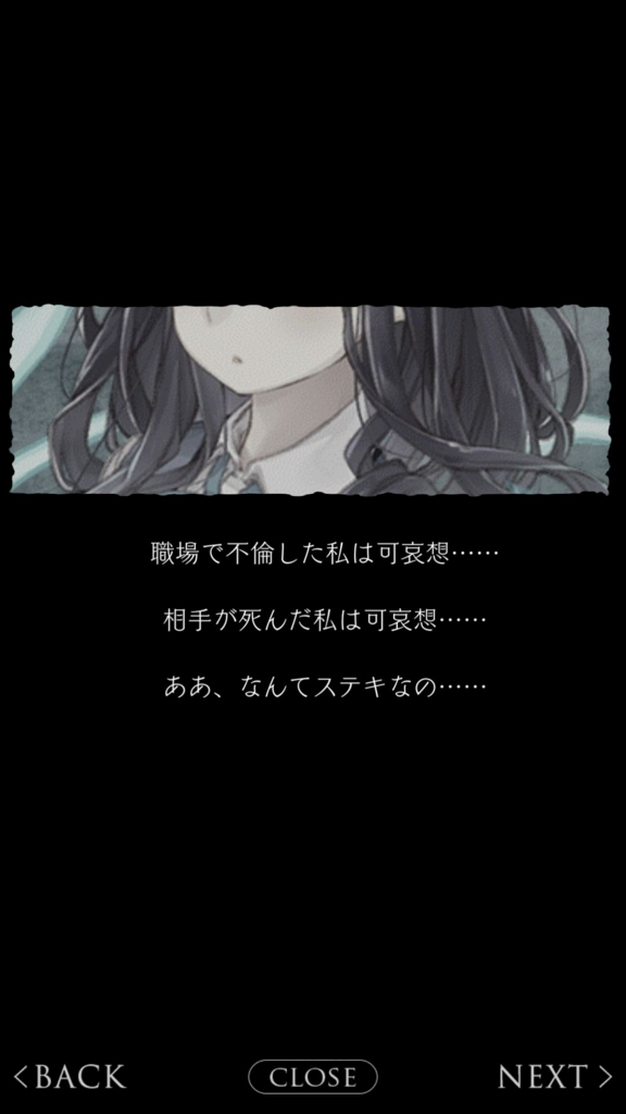 f:id:yuyu001:20180211072015j:plain