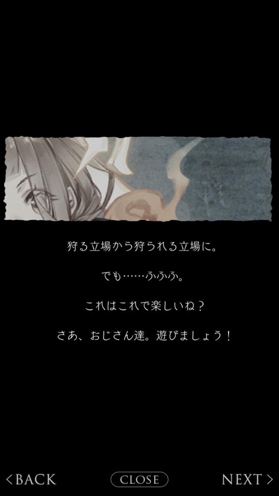 f:id:yuyu001:20180211072025j:plain