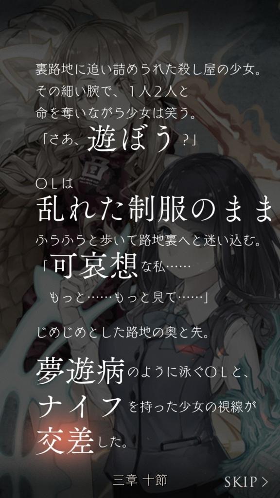 f:id:yuyu001:20180211072036j:plain
