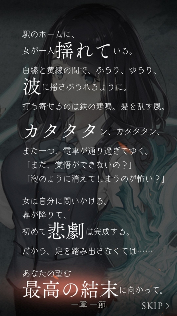 f:id:yuyu001:20180211072903j:plain